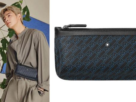 時尚小包接續延燒!|MONTBLANC推出穿戴式包款引領風潮