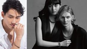 珠寶也走Unisex風格|年輕人都風靡的無性別熱潮
