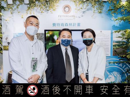 尚格酒業種植600株樹 付諸行動響應守護台灣海岸線生態