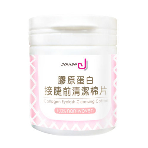 JOVISA Collagen Eyelash Cleansing Cotton (100% non-woven)  (2 bottles per order)