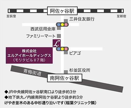 エルアイ_地図.jpg