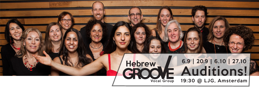 Hebrew Groove auditions