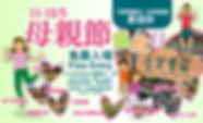hotnews_Banner-01.jpg