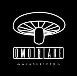 omoinotake_logo2白(下向き)