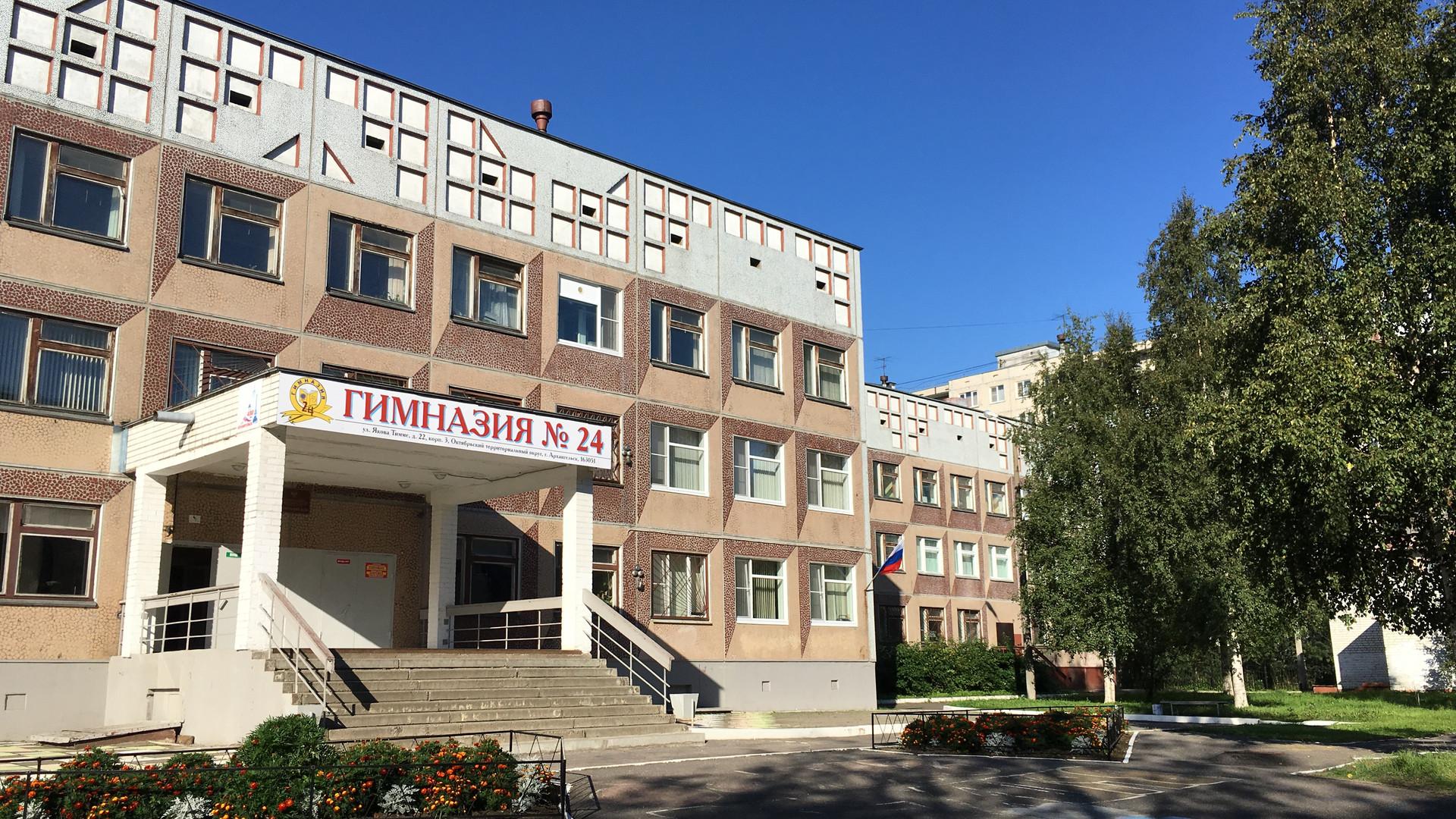 School 24
