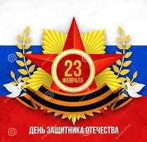 Happy Defenders of the Fatherland Day!
