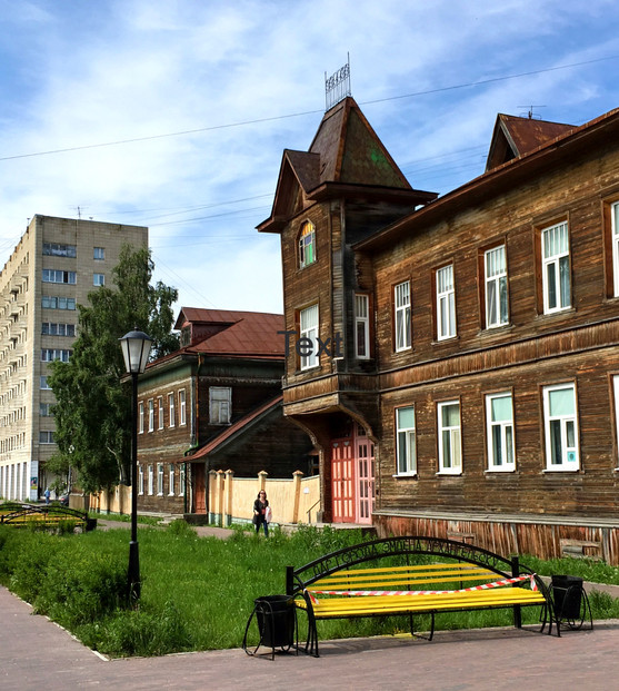 Vysotka from Chumbarovka