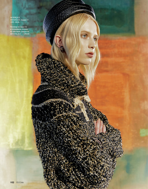 Chanel Special for ELLE Russia by Vinnie Liazza