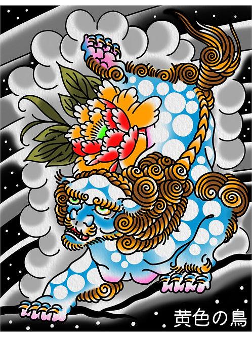 Fessman Shi-Shi Print