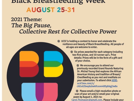 Call for Art and Poetry to Celebrate Black Breastfeeding Week