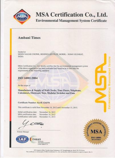 AT_ISO 14001-2004.jpg