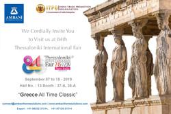 Greece Exhibition Invite