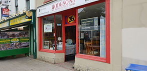 Hodgsons today Stpleton Road