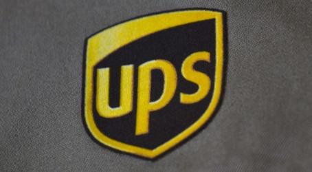 航運巨頭UPS加入區塊鏈卡車運輸聯盟
