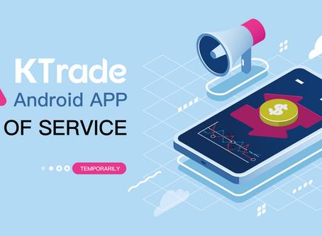 因應系統調整,KTrade - Android版APP將暫時下架
