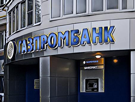 俄羅斯天然氣工業銀行逆勢推出加密貨幣試點計劃