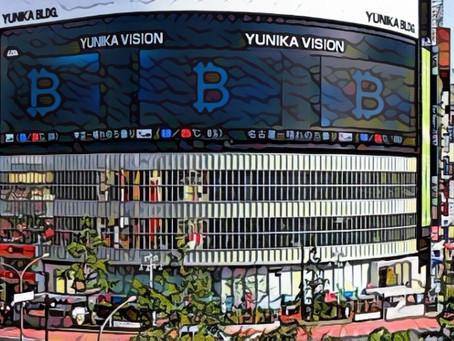 日本最大消費性電子產品零售商-山田電機,開始接受比特幣支付