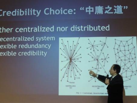 3大面向一次搞懂區塊鏈,美國NASDAQ、跨國銀行都搶著用