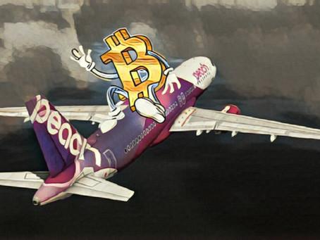支付應用日本樂桃航空確認未來將接受比特幣支付