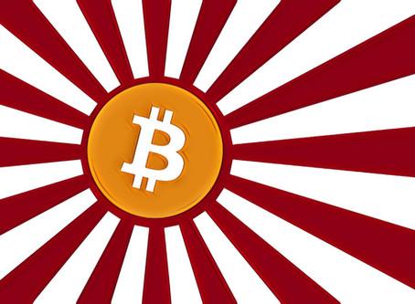 雅虎日本宣佈收購東京加密貨幣交易所BitARG