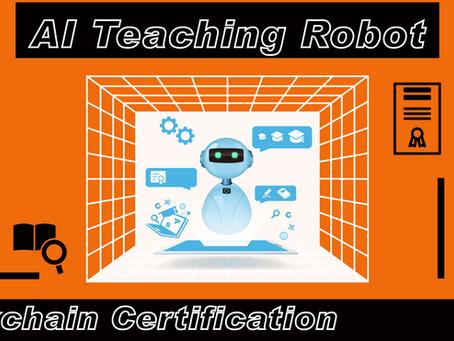 AI教學機器人 x 區塊鏈認證分發