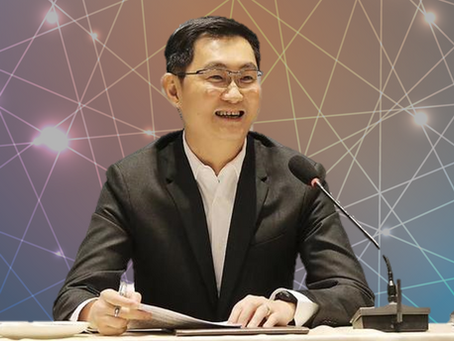 騰訊CEO馬化騰:區塊鏈是好技術但騰訊不考慮參股ICO項目