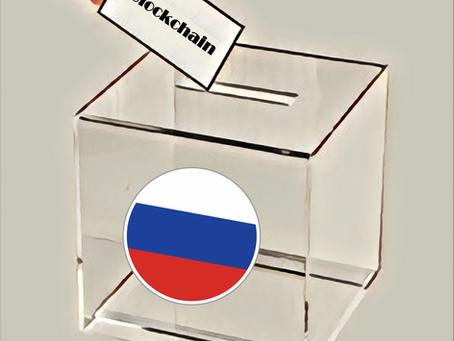 俄羅斯總統大選將用區塊鏈監控投票結果
