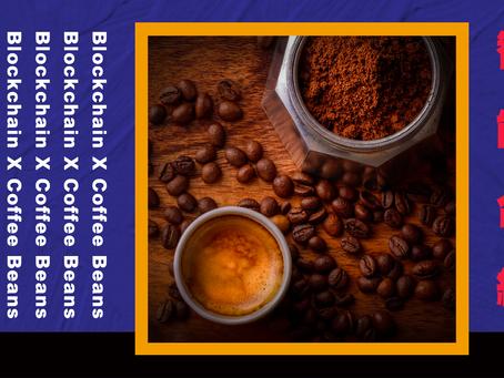 GrainChain的智能合約 聯合洪都拉斯咖啡業務