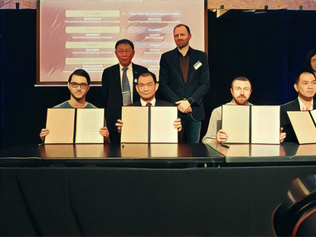 官方消息:台北市政府與IOTA基金會展開正式合作,將分散式帳本技術納入智慧城市應用