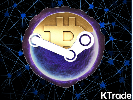 由於比特幣交易費用居高不下遊戲平台Steam放棄支持比特幣支付