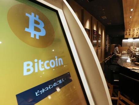 日本比特幣新法實施 大型量販店導入付款