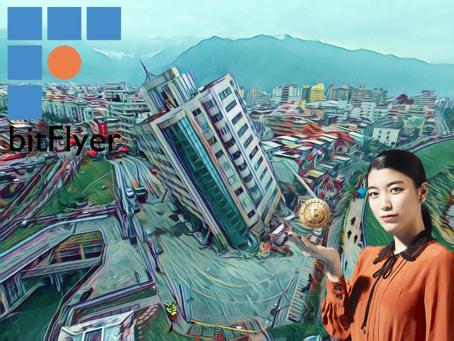 日本交易所bitFlyer發起加密貨幣捐款活動,援助台灣花蓮地震災情