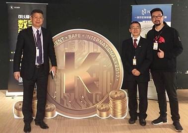 快訊 Blockchain's台北區塊鏈技術應用國際研討會在台灣盛大舉行