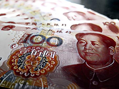 中國人民銀行數字貨幣錢包申請專利