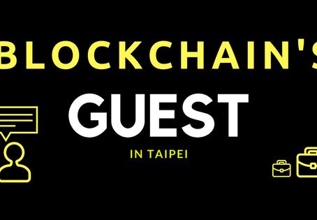 國際級區塊鏈研討會,將於臺灣盛大舉行