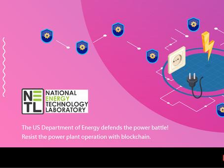 探索區塊鏈維護電網安全 美國能源部稱取得新進展