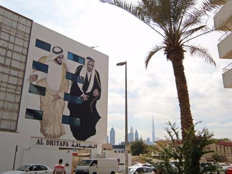 杜拜推出全球第一個官方加密貨幣emCash