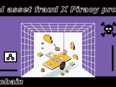 富士通用區塊鏈技術解決 數字資產欺詐和盜版問題