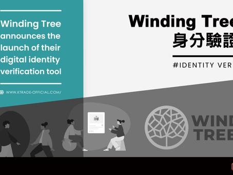Winding Tree推出身分驗證工具