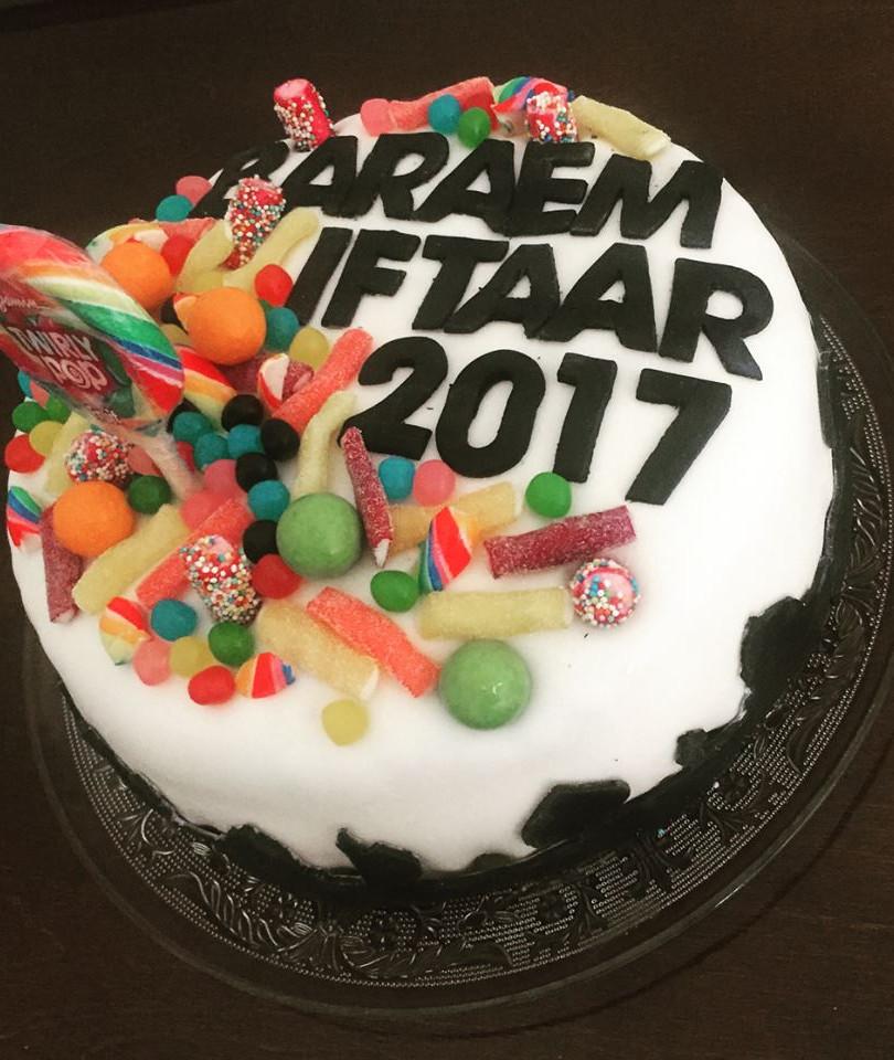 كعكة رمضان .jpg