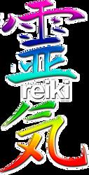 reiki-color.png