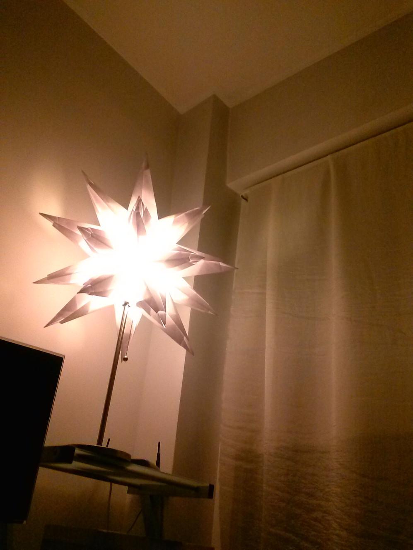 Star Sonobe (Maria Sinayskaya) | Happy Folding | 1330x998