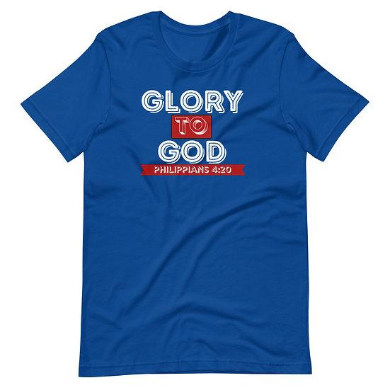 Glory To God- Unisex T-Shirt