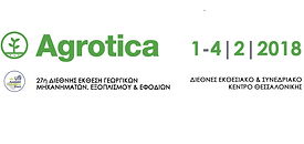 AGROTICA 2018.png