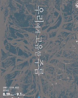 포스터(출력용).jpg