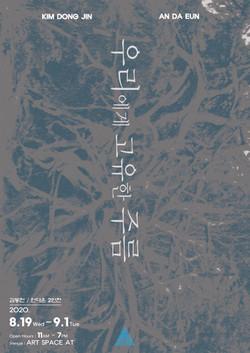 포스터(출력용)