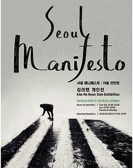 2018.2.2_김라현.jpg