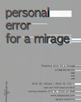 2018.9.15_곽한울.jpeg