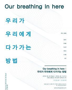 2018.6_양운철.jpg