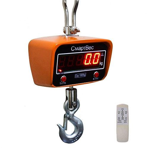 Промышленные крановые весы на 1 т СмартВес ВЭК-1000 (индикатор на весах)